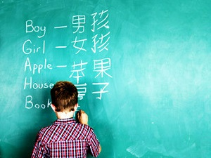 bilingualism in teaching english Bilingualism valued the united states is a monolingual nation what value is there in being bilingual  can't we teach children english by teaching them in english.
